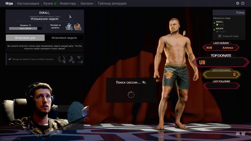 Live: DUKALIS gaming