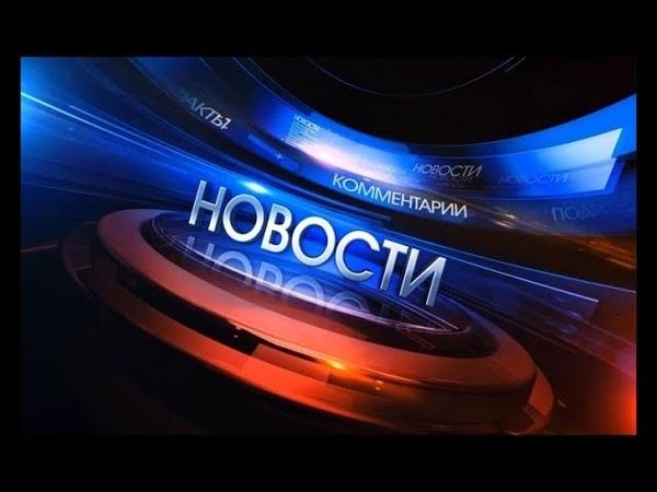 Встреча с трудовым коллективом Управления железной дороги в Дебальцево. Новости. 11.10.18 (1600)