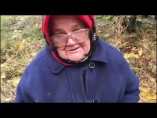 На Украине «активисты» отобрали у старушки «неправильную» гуманитарку