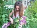 Фотоальбом человека Леры Васильевой