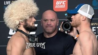 Битва взглядов Хабиб - Гэтжи / Khabib vs Gaethje Face off UFC 254