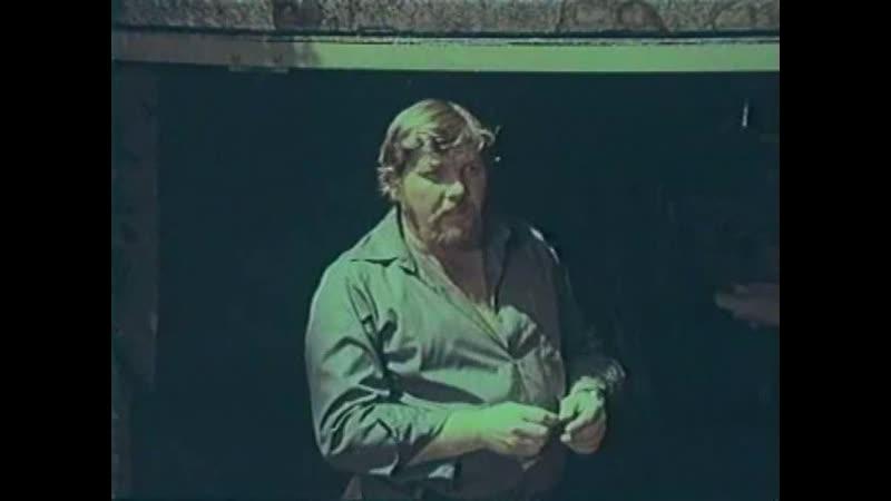 1979 Незаконченный ужин Polis polis potatismos