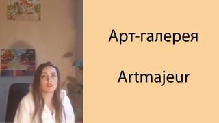Арт-галерея Artmajeur. Где продавать картины, фотографии и принты? Обзор Poly