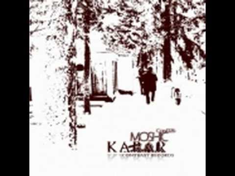 Moshic - Karar (Original Mix)