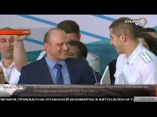В Сочи Федеральная служба исполнения наказаний провела свой Кубок КВН. «Кубань 24»