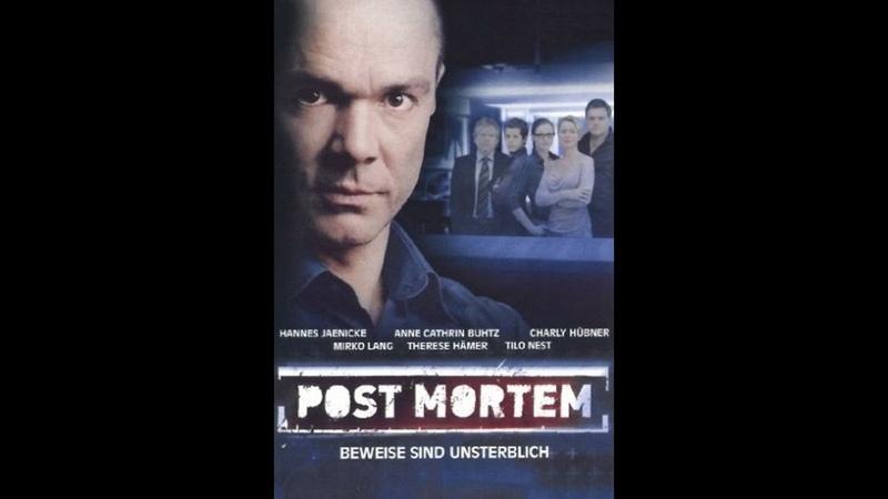 Анатомия смерти 2 сезон 6 серия криминал 2006 Германия