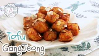 Sweet and Crunchy Tofu (두부 강정, DuBu GangJeong) | Aeri's Kitchen