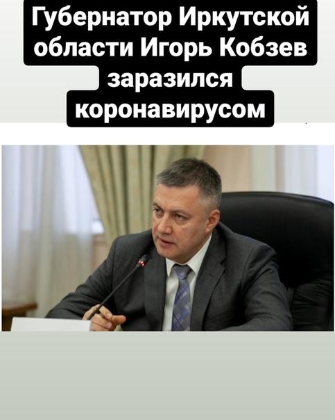 ДТП 38RUS Иркутск
