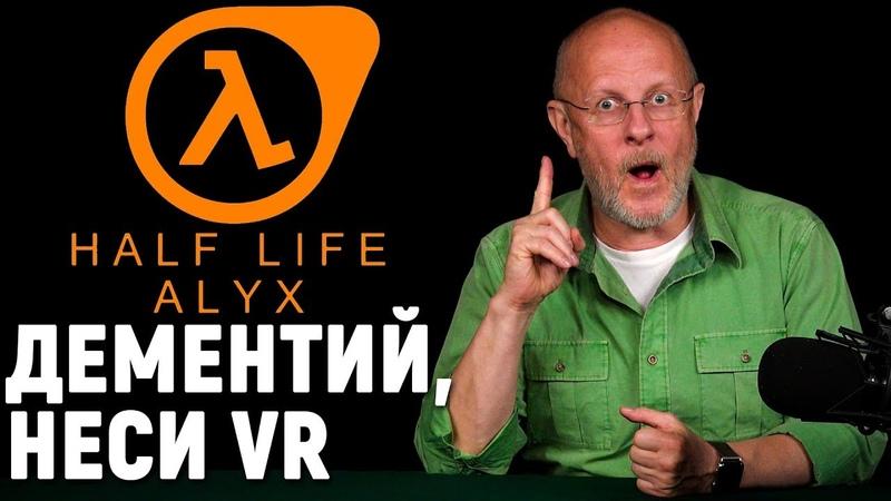 Новый Half Life свинство в Death Stranding Age of Empires 4 Опергеймер