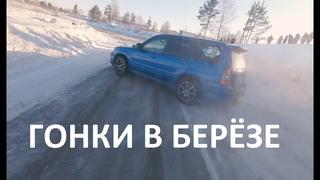Ниссан Клуб и Автолайк на гонках в Березовском