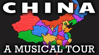 China Song | Learn Facts About China the Musical Way