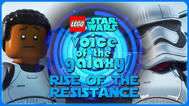 Рассвет Сопротивления. Эпизод 5: Угрызения совести   Voiсe of the Galaxy