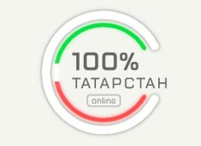 «100% Татарстан» - в Татарстане запускают интеллектуальное деловое онлайн-пространство, изображение №1