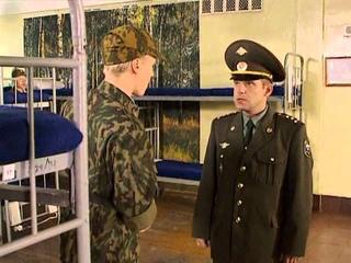 Солдаты Черпаки 61