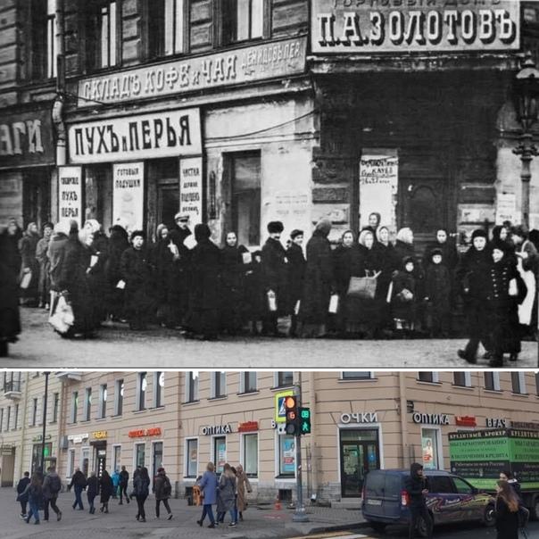 Очередь за хлебом в Петрограде в конце 1916 и весной 1917 г.
