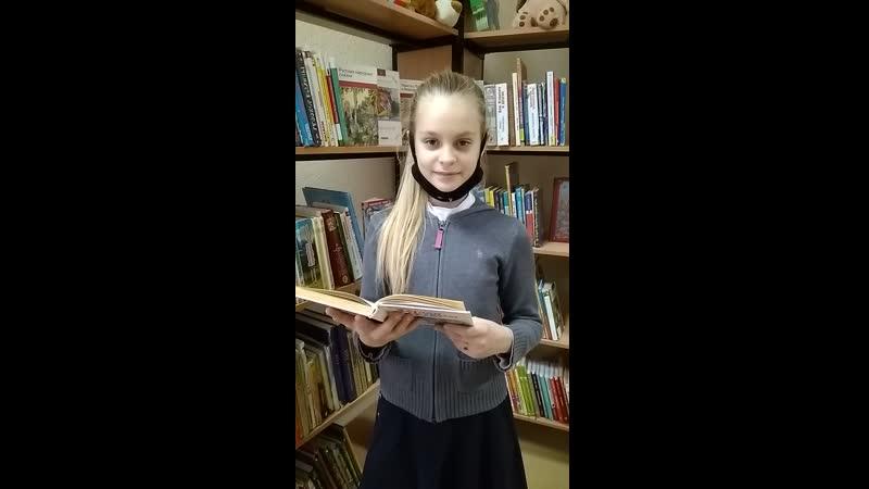 Носова Мария И Косяков Все о маме