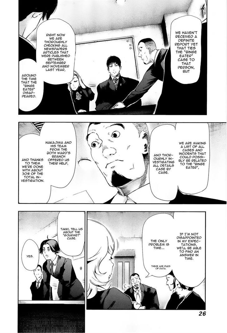 Tokyo Ghoul, Vol.9 Chapter 81 Subordinate, image #4