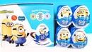 МИНЬОНЫ KIDS BOX! Сюрпризы, ИГРУШКИ, мультик, новая серия Minions 2021 Kinder Surprise eggs unboxing