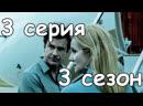 Озарк 3 серия 3 сезон 2020 Ozark смотреть онлайн в хорошем качестве HD 4K новинки кино фильм сериал сериалы