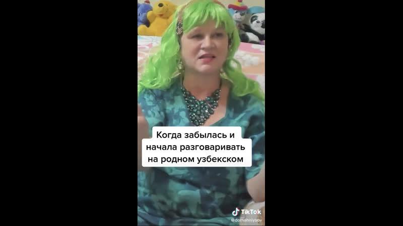 Людмила говорит на родном языке