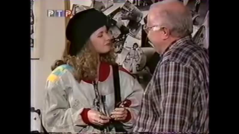 Сериал Антонелла 86