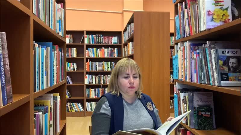 Энхольт Лоренс Винсент Камиль и подсолнухи Читает Ирина Постникова