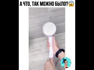 Любой уважающий муж должен это знать)))