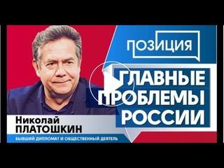 Бедность и здравоохранение. Четыре нерешенные проблемы России