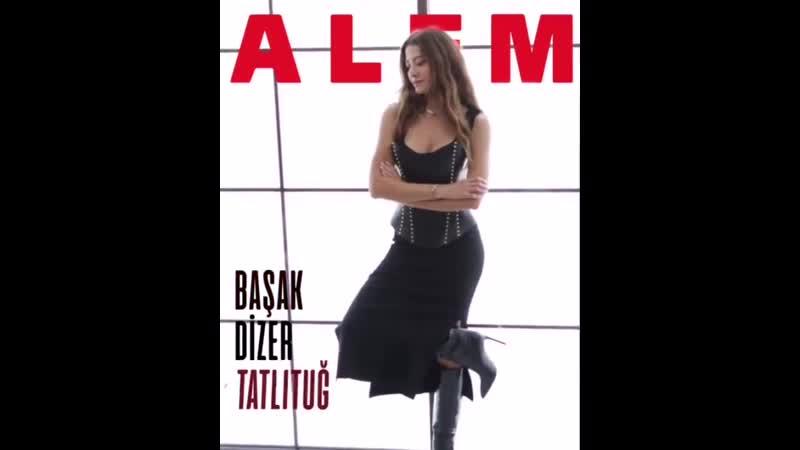 Башак для журнала ALEM