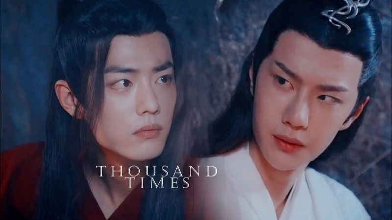 BL 陈情令 The Untamed thousand times