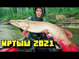Перезалив в HD. Рыбалка на Иртыше 2021. Здоровенные щуки на джиг  Снова побил рекорд щука 13 600 гр