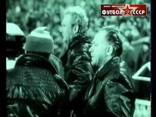 1980 Динамо (Киев) - Спартак (Москва) 2-0 Чемпионат СССР по футболу