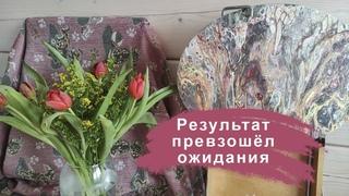 Тюльпаны маслом на акриловом фоне. Как использовать акриловую заливку в технике Fluid Art {NEW 2021}
