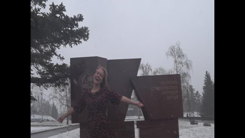 Бойцы СО Алтай в поддержку финалистов конкурса Доброволец России