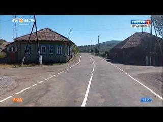 В Идринском районе отремонтировали участок автодороги