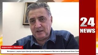 Багдасаров: Глава Генштаба не должен уйти, даже если президент подпишет указ Пашиняна