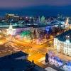 Купить в Воронеже