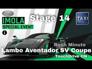 Asphalt 9 - Pagani Imola SE - Stage 14 - Aventador SV - Rush Minute - TouchDrive