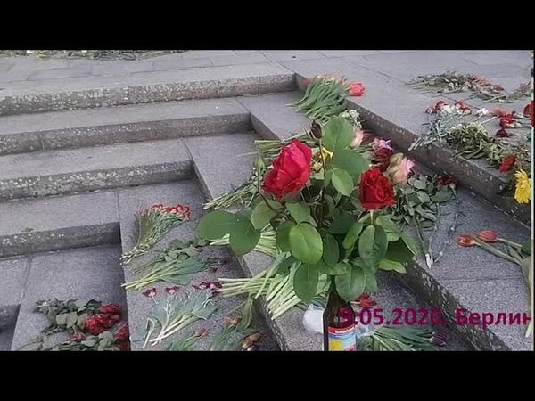 Победа в наших сердцах Уникальные кадры Вьетнамец в Берлине 9го мая поёт русские песни АРТ7я