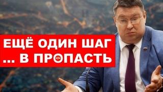 Единая Россия всегда готова помочь олигархам! | RTN