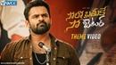 Solo Brathuke So Better Theme Video Sai Tej Nabha Natesh Subbu Thaman S SVCC
