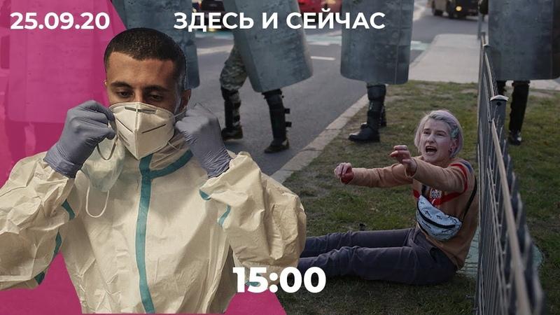 Вторая волна коронавируса в Европе и России возвращение карантина ограничения в Москве