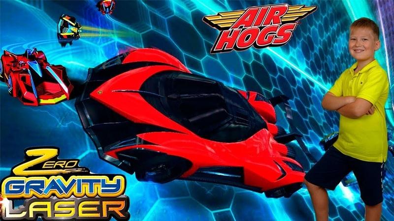 Антигравитационная машина Zero Gravity Laser Racer td покупка