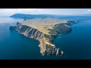 Аэросъёмка Байкала  - Хобой, Три брата, Песчанка, Ольхонские ворота