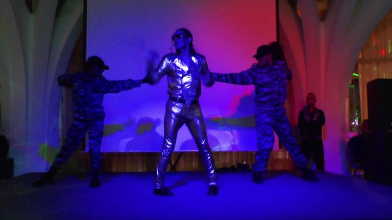 010220 Sabor Caribe Ателика Майкл Джексон