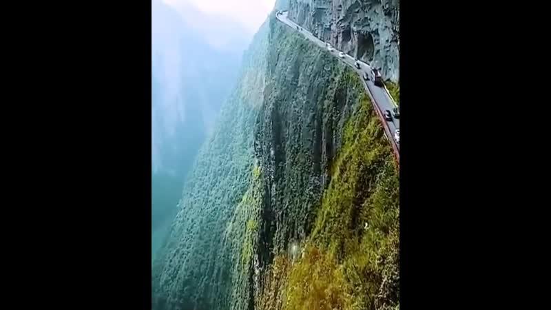 Одна из самых опасных дорог в мире Находиться в Эньши провинция Хубэй Китай
