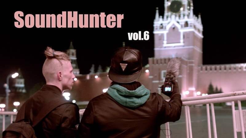 Mad Twinz Moscow juke Soundhunter vol 6