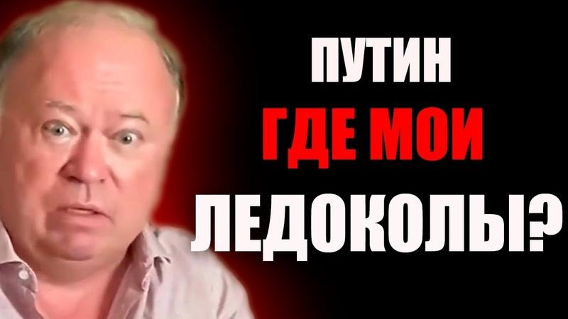 Андрей Караулов Восприятие своей страны как Родины