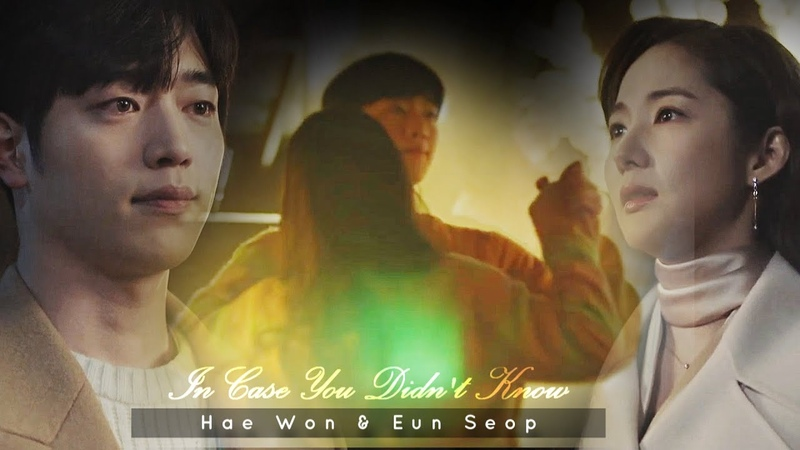 Hae Won Eun Seop II In Case You Didn't Know When The Weather is Fine 1x6