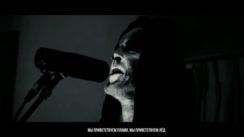 Behemoth Wolves ov Siberia Radio 1 Session rus sub